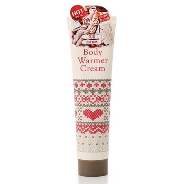 MOC body warmer cream-1s