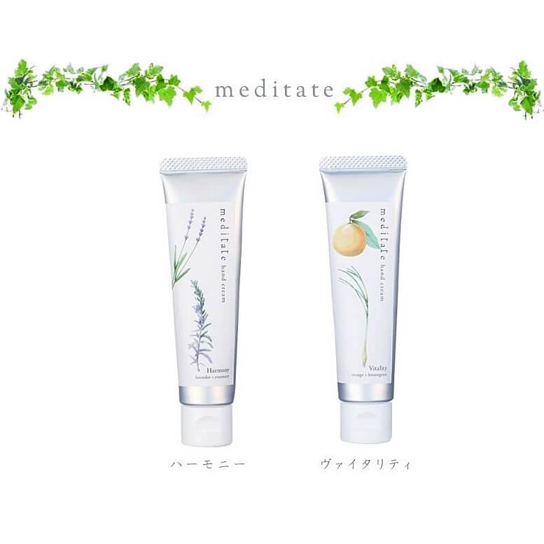 Meditate Hand Cream