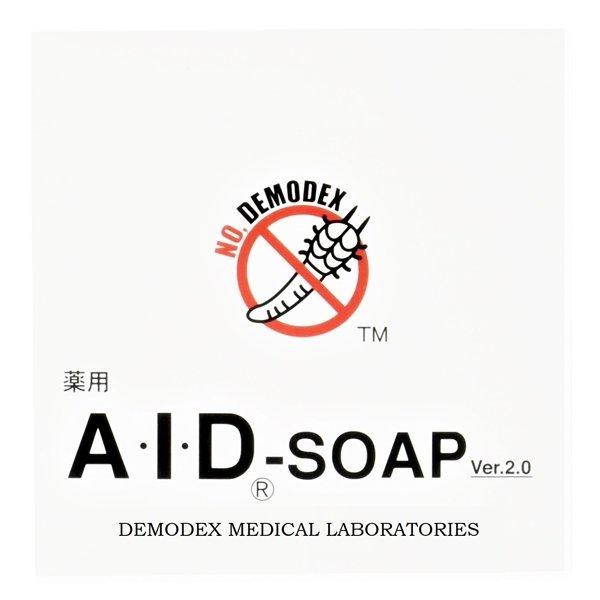 AID Medical Soap-01s