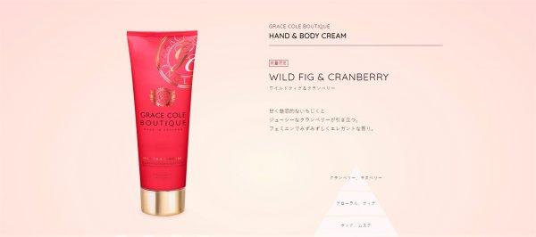 Grace Cole Boutique Hand & Body Cream Wild Fig & Cranberry-3.2