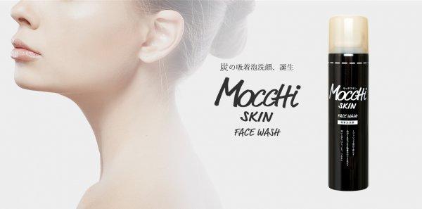 MOCCHI SKIN Face Wash BK-4