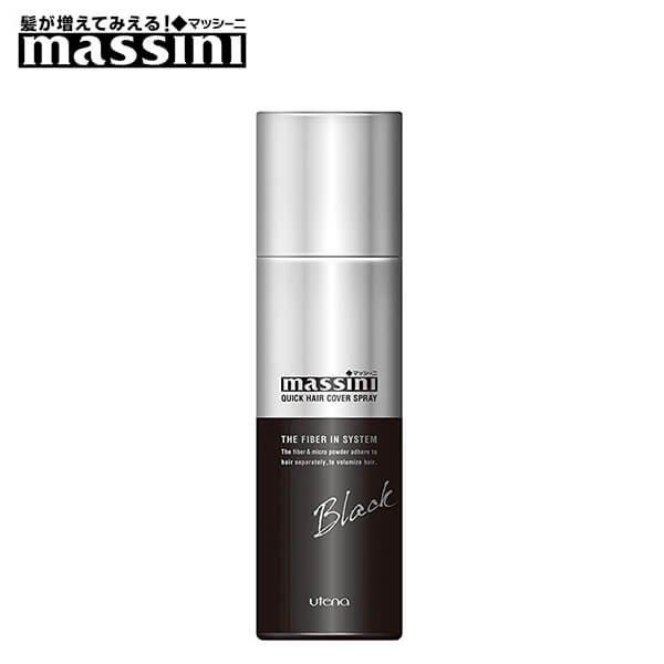 Massini Quick Hair Cover Spray-02s
