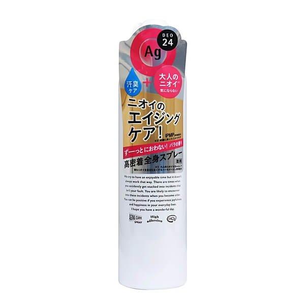 Shiseido Ag Deo24 Age Deodorant Spray(Rose)-02s