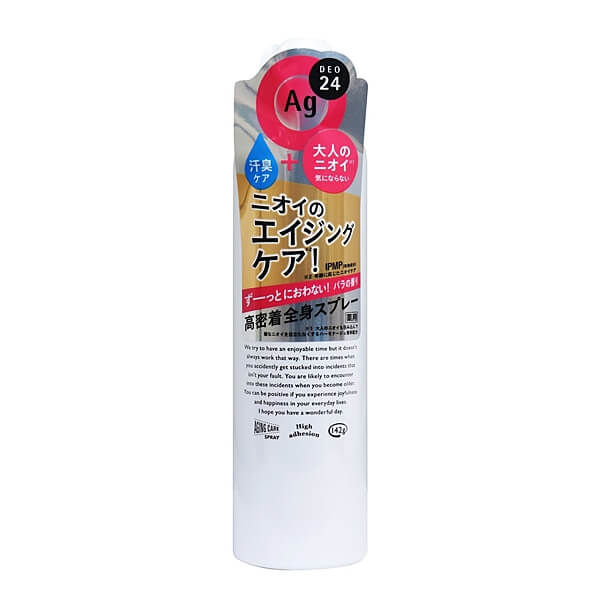 SHISEIDO Ag Deo24 Age Deodorant Spray (Rose)