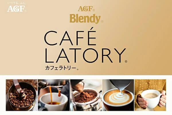 AGF Blendy Cafe Latory