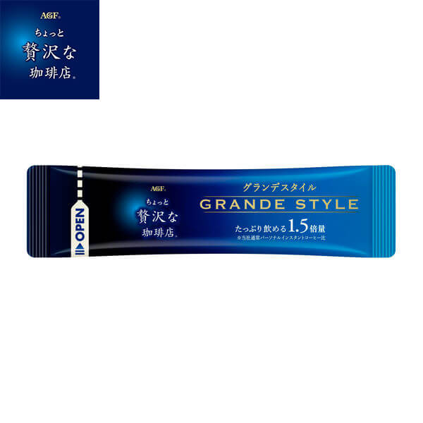 AGF Premium Coffee Grande Style
